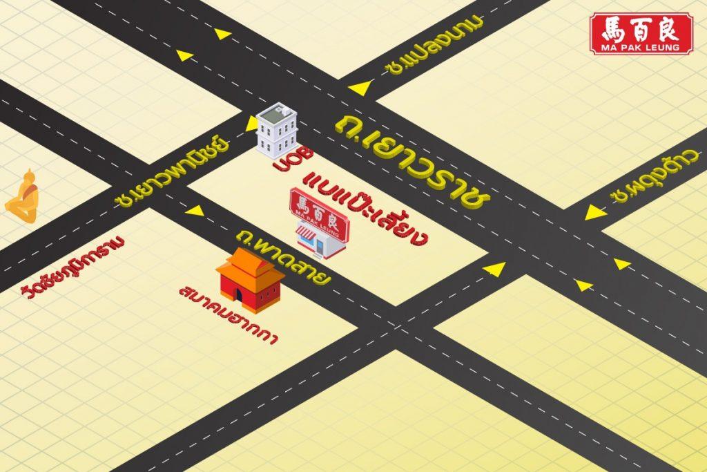 map baepaeliang